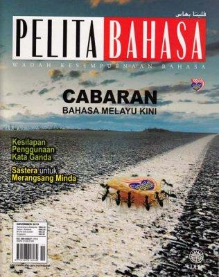 Pelita Bahasa November 2015