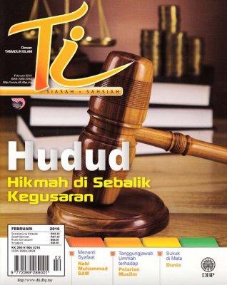 Dewan Tamadun Islam Februari 2016
