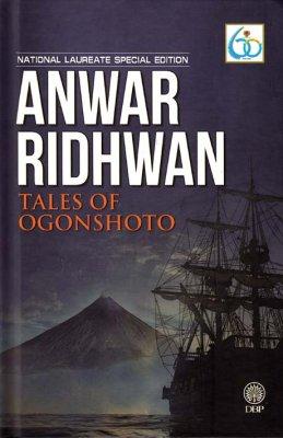 Tales of Ogonshoto