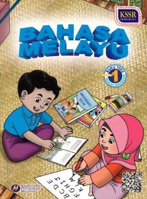 Bahasa Melayu Tahun 1 SK (Buku Teks)