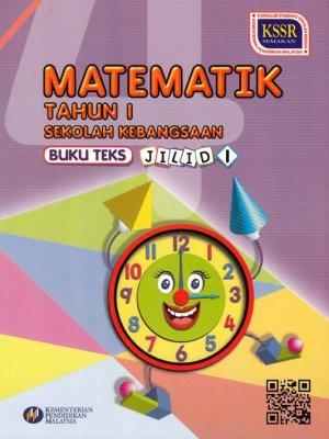 Matematik Tahun 1 Jilid 1  SK (Buku Teks)