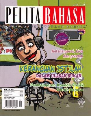 Pelita Bahasa April 2017