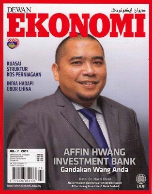 Dewan Ekonomi Julai 2017