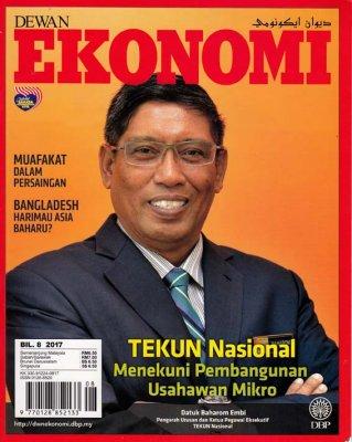 Dewan Ekonomi Ogos 2017