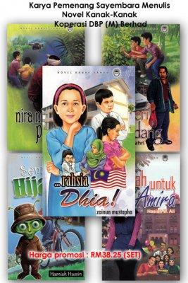 Set Novel Kanak-kanak (…Rahsia Dhia!, Semarak Hijau, Nira Nipah Pak Usu, Hadiah untuk Amira, Misteri di Ladang)