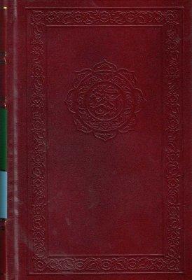 Undang-undang Melaka dan Undang-undang Laut