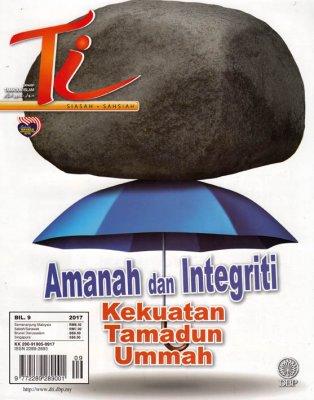 Dewan Tamadun Islam September 2017
