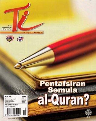 Dewan Tamadun Islam Oktober 2017