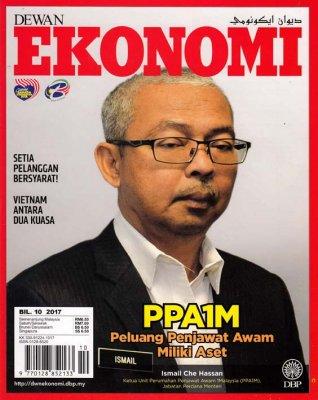 Dewan Ekonomi Oktober 2017