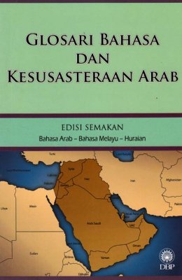 Glosari Bahasa dan Kesusasteraan Arab Edisi Semakan Bahasa Arab - Bahasa Melayu - Huraian