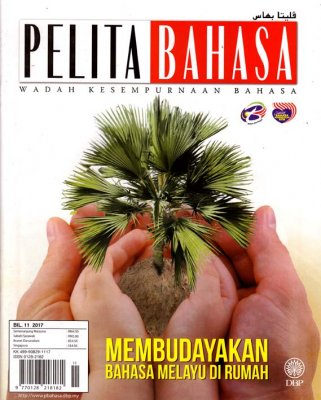 Pelita Bahasa November 2017