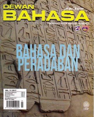 Dewan Bahasa November 2017