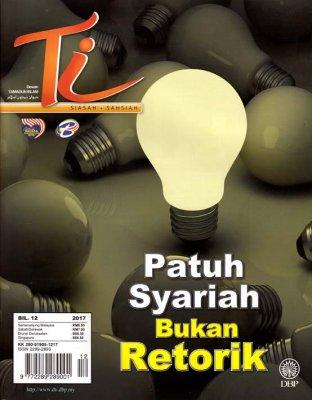Dewan Tamadun Islam Disember 2017