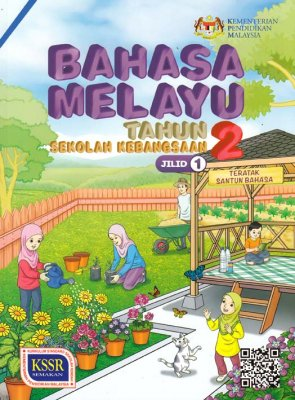 Bahasa Melayu Tahun 2 SK Jilid 1 (BT)