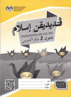 Pendidikan Islam Tahun 2 SK (BA)