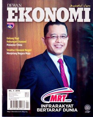 Dewan Ekonomi April 2018