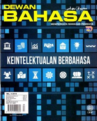 Dewan Bahasa April 2018