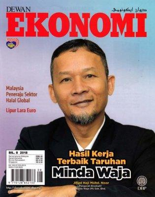 Dewan Ekonomi Ogos 2018