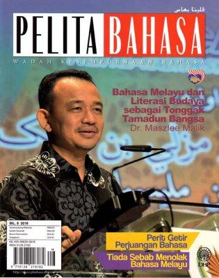 Pelita Bahasa Ogos 2018