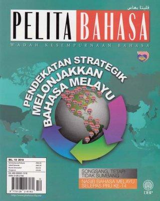 Pelita Bahasa Oktober 2018