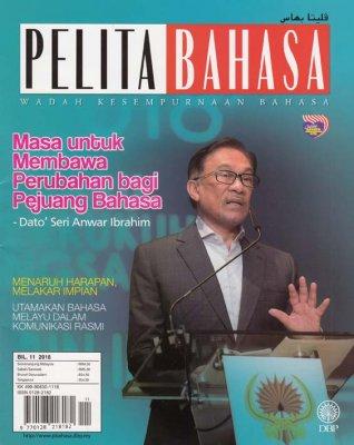 Pelita Bahasa November 2018