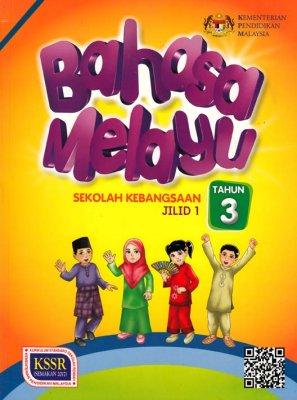 Bahasa Melayu Tahun 3 SK Jilid 1 (BT)