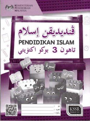 Pendidikan Islam Tahun 3 SK (BA)