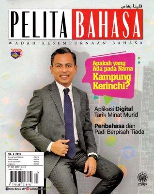 Pelita Bahasa April 2019