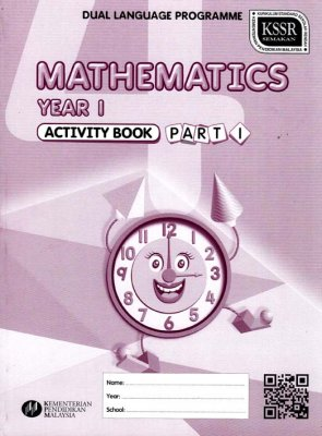 Mathematics Year 1 Part 1 (Activity book)