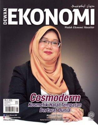Dewan Ekonomi Ogos 2019