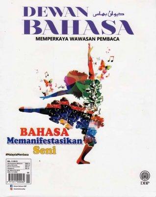 Dewan Bahasa September 2019