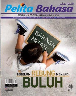 Pelita Bahasa September 2019