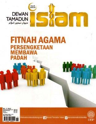 Dewan Tamadun Islam Novermber 2019