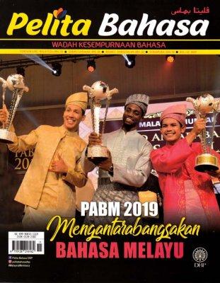 Pelita Bahasa Novermber 2019