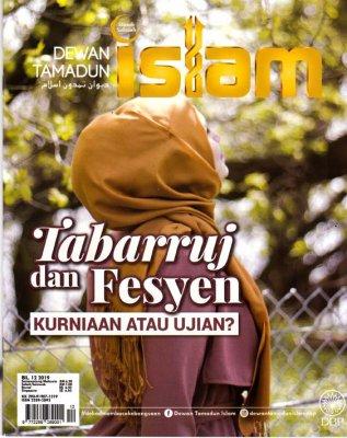 Dewan Tamadun Islam Disember 2019