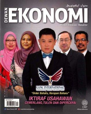 Dewan Ekonomi Disember 2019