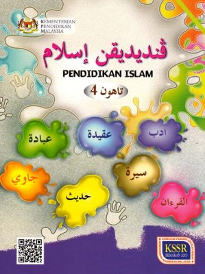 Pendidikan Islam Tahun 4 SK