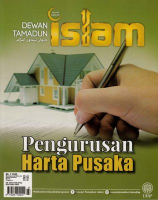 Dewan Tamadun Islam Julai 2020