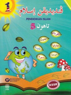 Pendidikan Islam Tahun 5 SK