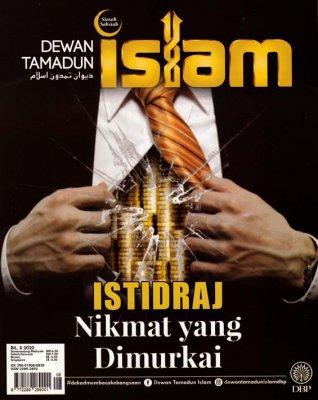 Dewan Tamadun Islam Ogos 2020