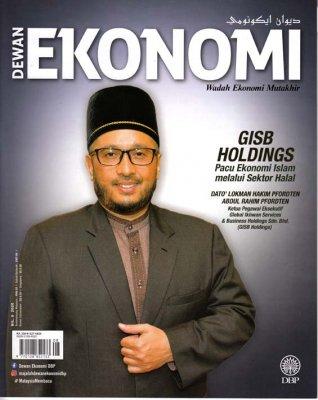 Dewan Ekonomi Ogos 2020