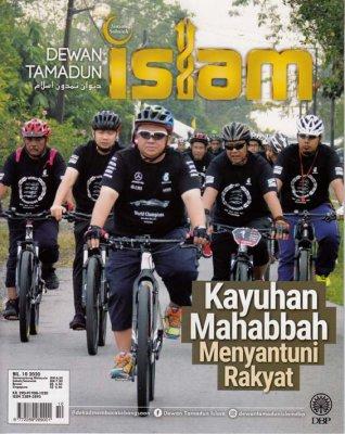 Dewan Tamadun Islam Oktober 2020