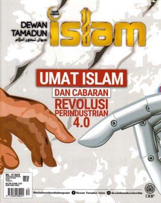 Dewan Tamadun Islam Disember 2020