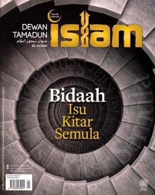 Dewan Tamadun Islam Januari 2021