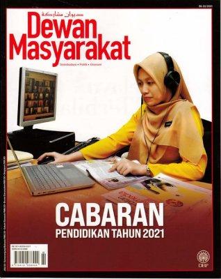 Dewan Masyarakat Februari 2021