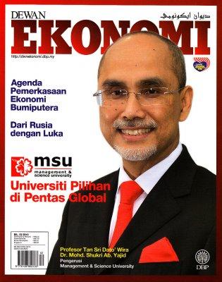 Dewan Ekonomi Februari 2015