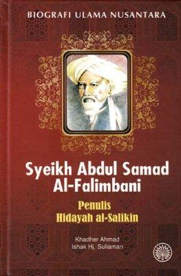 Hasil carian imej untuk Syeikh Abdul Samad Al-Palembangi,