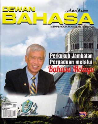 Dewan Bahasa September 2015
