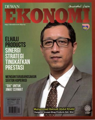 Dewan Ekonomi September 2015