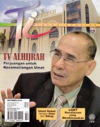 Dewan Tamadun Islam Oktober 2015